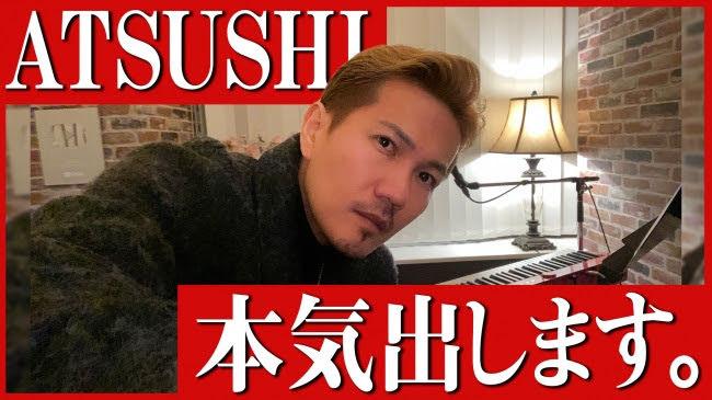 EXILE ATSUSHI 公開自彈自唱影片 談到 志村健 淚崩:「死亡跟我們如此相近,活著真的是奇蹟」