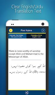 6 Kalma of Islam- screenshot thumbnail
