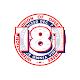 IUOE 181 Download on Windows