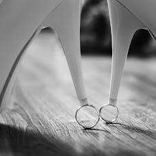 Wedding photographer Anna Kireeva (annakir34). Photo of 21.05.2017