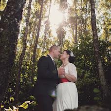 Wedding photographer Kirill Bunko (Zlobo). Photo of 13.05.2014
