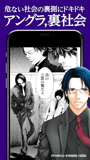 Manga Zero - Japanese cartoon and comic reader 4.9.9 screenshots 5