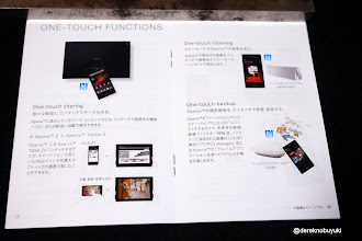 Photo: Xperia Z / Xperia Tablet Z Event Marketing Materials: Xperia Z in-depth brochure - page 17 - Special features with compatible devices for easy sharing, pairing, etc.