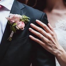Wedding photographer Marta Mikhaylova (martamikhaylova). Photo of 30.06.2016
