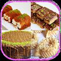 حلويات سهلة واقتصادية بدون انترنت halawiyat sahla icon
