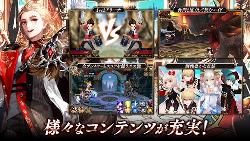 u30bbu30d6u30f3u30cau30a4u30c4(Seven Knights) apktram screenshots 2