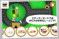 トッカ・カー  (Toca Cars)のおすすめ画像3