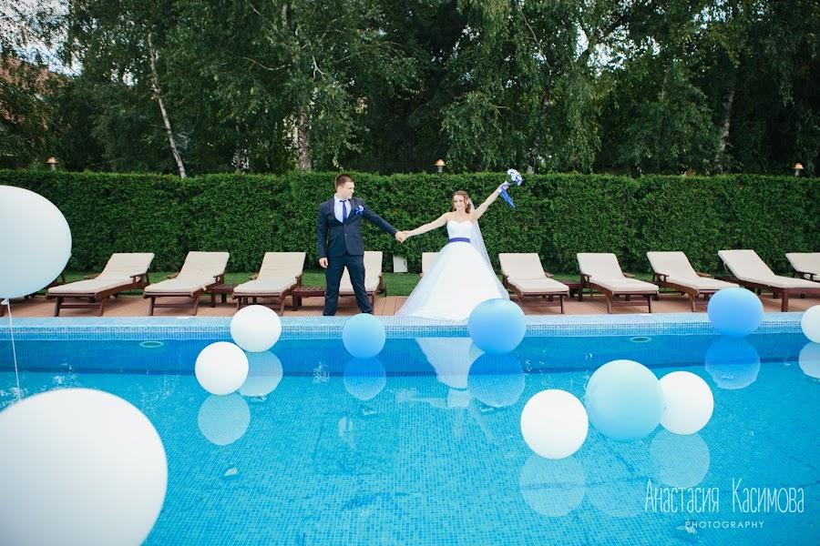 Свадебный фотограф Анастасия Касимова (Shanti30). Фотография от 11.08.2016