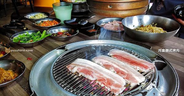 肉倉韓式烤肉:韓國烤肉BBQ,炭火燒烤吃到飽 | 台北餐廳 西門町 捷運西門站