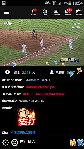 麥卡貝網路電視 screenshot 1
