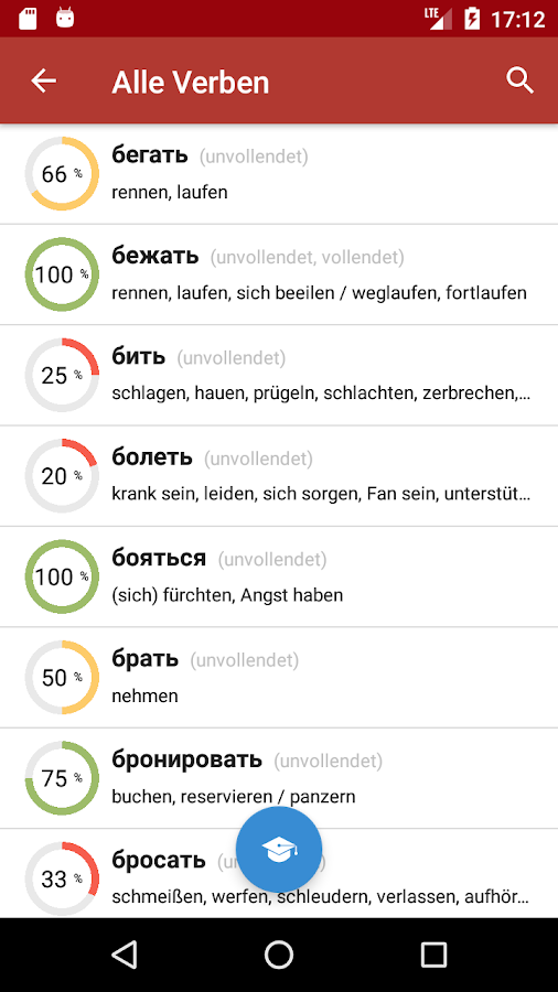 Russisch Verb Trainer – Screenshot