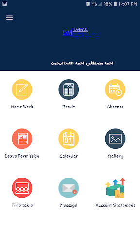 Download Lama International Schools 1.0 1