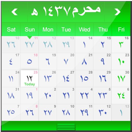 イスラム暦カレンダーウィジェット 工具 App LOGO-硬是要APP