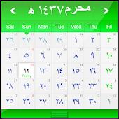 Hijri Calendar Widget