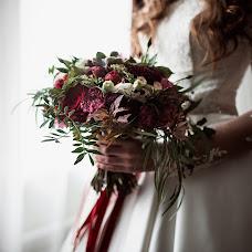 Wedding photographer Vitaliy Maslyanchuk (Vitmas). Photo of 13.03.2018