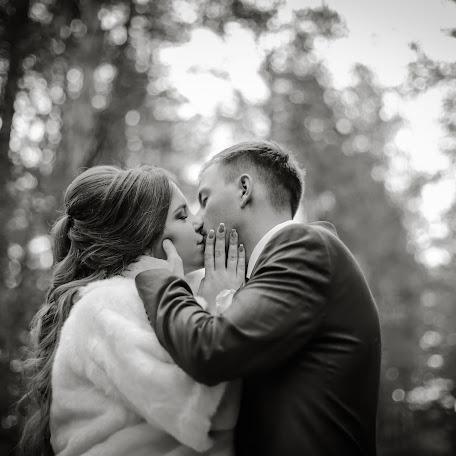 Wedding photographer Darina Luzyanina (DarinaLou). Photo of 17.11.2017