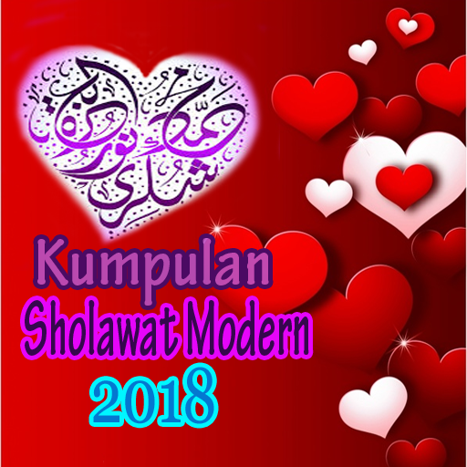 Collection of Modern Sholawat (app)