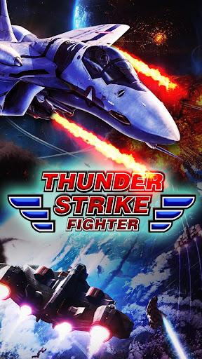 Thunder Strike Fighter