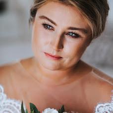 Hochzeitsfotograf Nonna Vanesyan (NonnaVans). Foto vom 03.03.2018