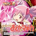 [モバ7]SLOT魔法少女まどか☆マギカ icon