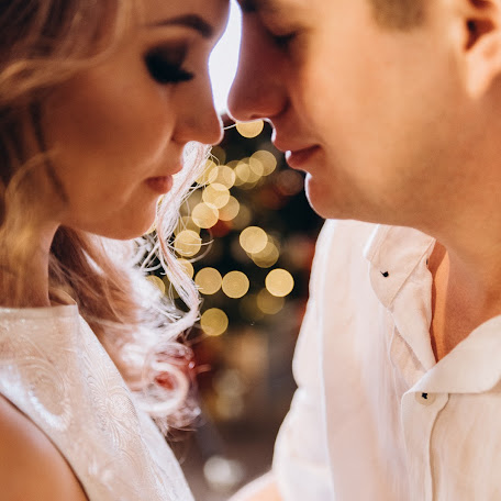 Wedding photographer Aleksey Krupilov (Fantomasster). Photo of 02.01.2018