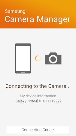 Samsung Camera Manager App 1.6.07.160510 screenshot 2020144