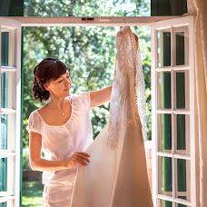 Wedding photographer Olga Meshkova (Savi). Photo of 01.10.2015
