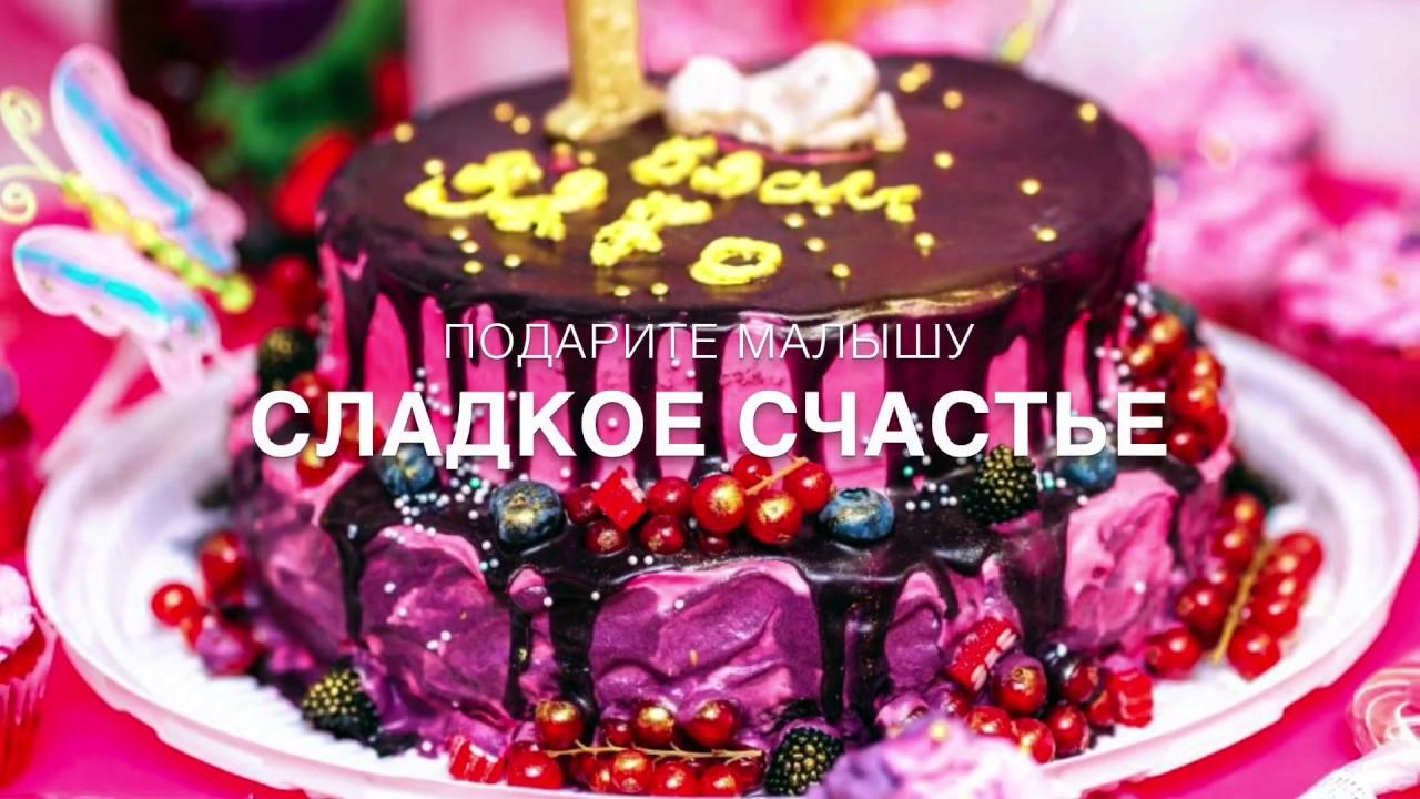 Тортикмне.ру в Самаре