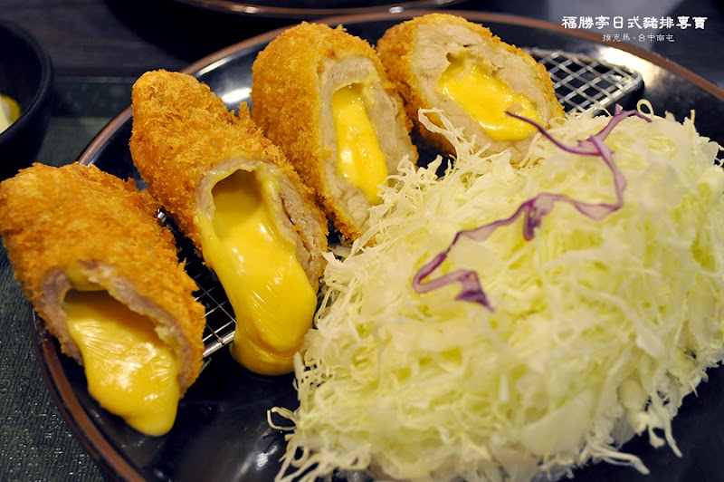 福勝亭日式豬排專賣黃金起司豬排捲定食