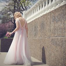Wedding photographer Nina Chubaryan (NinkaCh). Photo of 16.05.2018