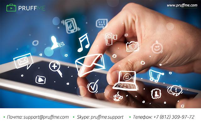 Screen Share Application