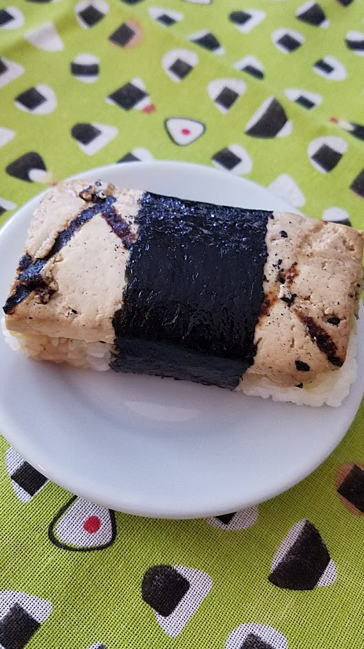 Musubi in Portland, Teriyaki Tofu with Local Ota tofu marinated in their housemade teriyaki sauce and grilled