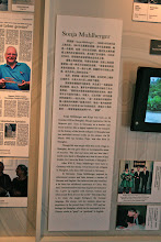 Photo: Testimonials of former Shanghai Jews on display on the exhibition hall