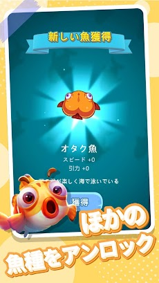 Fish Go.ioのおすすめ画像5