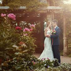 Wedding photographer Ross Yaroslava (Rosslava). Photo of 05.07.2016