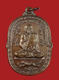 เหรียญเสือเผ่น หลวงพ่อสุด ปี 2521 พิมพ์หางงอ (นิยม) วัดกาหลง โค๊ต ๒    (6)