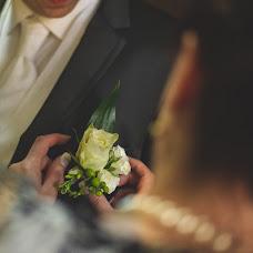 Esküvői fotós Artila Fehér (artila). Készítés ideje: 19.06.2016