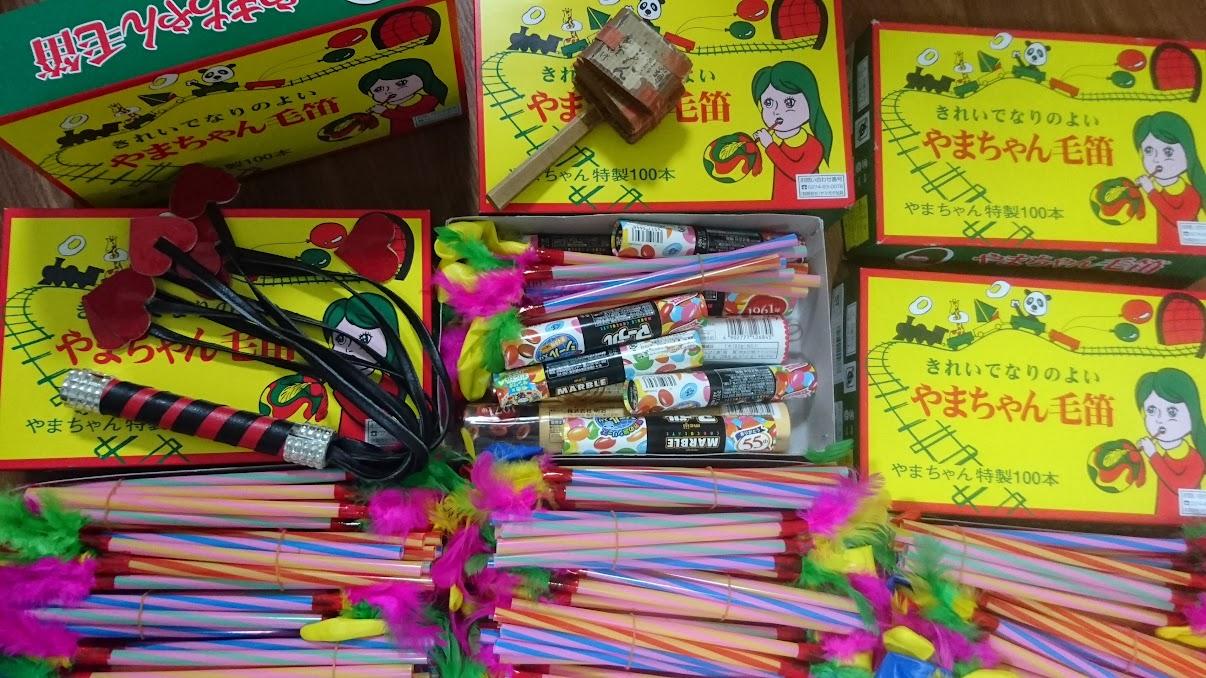 フランスのエミリ宅へ毛笛100本、郵送。