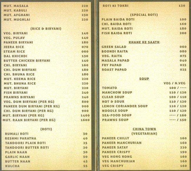 Chote Nawab menu 3