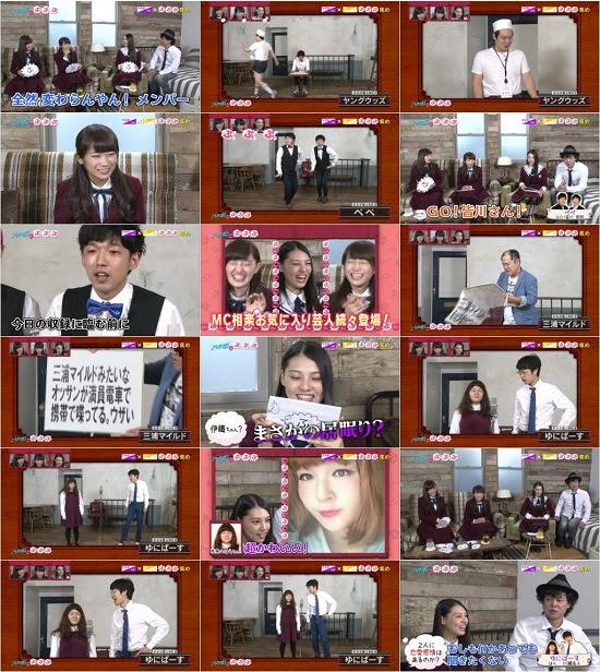(TV-Variety)(720p) 乃木坂46 – サガラとキヨトの乃木坂ぷぷぷ ep04 151031