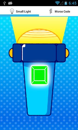 缩小灯(莫司电码LED手电筒)
