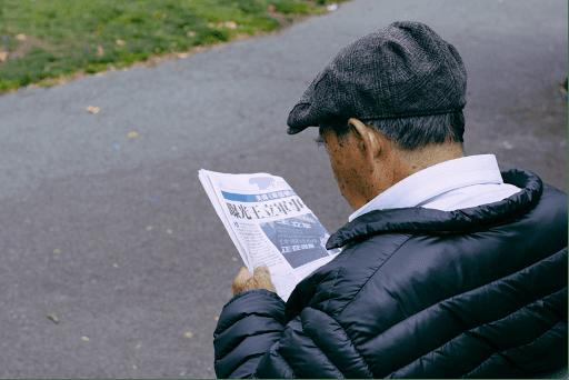 lecture journal japonais vieillard béret japon assis