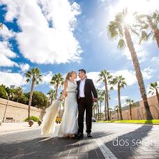 Fotógrafo de bodas Blas Castellano (dosseranuno). Foto del 14.09.2015