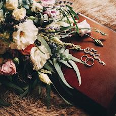 Wedding photographer Yuliya Malneva (Malneva). Photo of 29.10.2017
