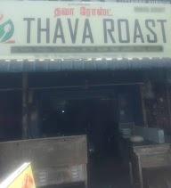 Thava Roast photo 1