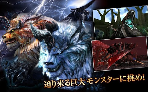 EMPIRE IN THE STORM(エンスト) v1.2.1 (Mod)