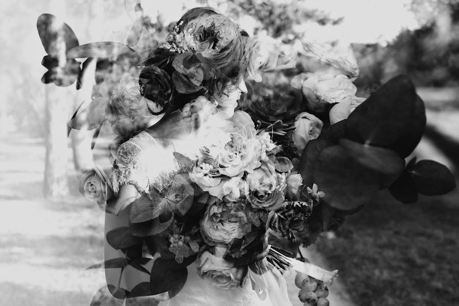 Свадебный фотограф Кристина Лебедева (krislebedeva). Фотография от 05.04.2019