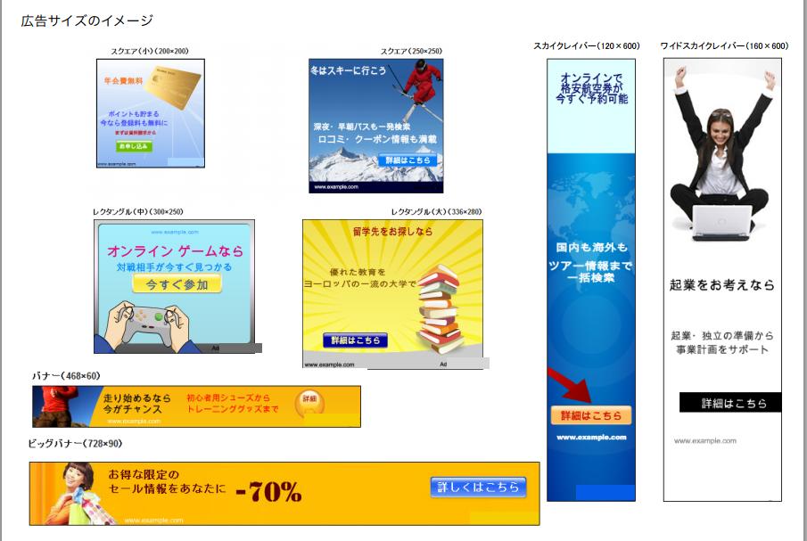 スクリーンショット 2014-04-28 16.34.33.png