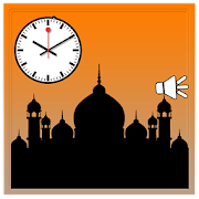 World Prayer Times && Ramzan
