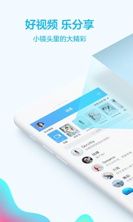 Shenzhen seznamovací web